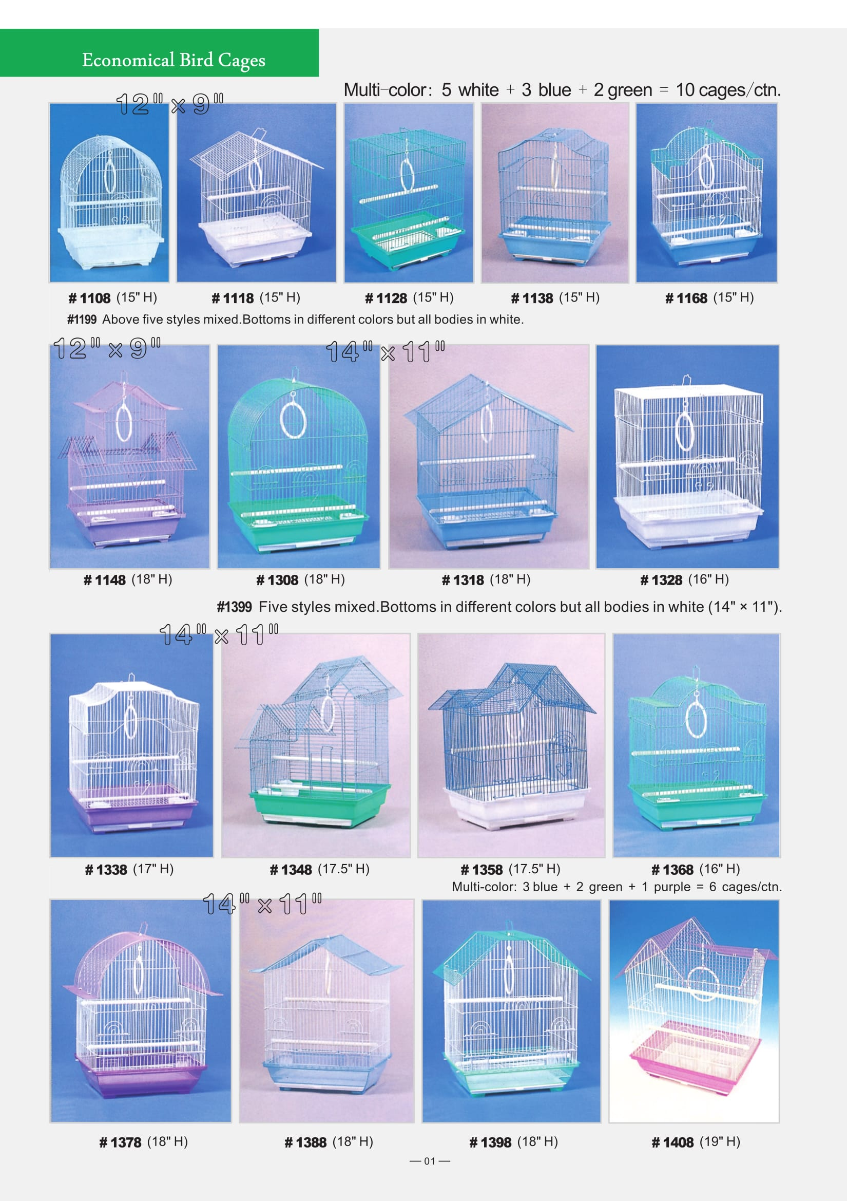 2. Economical Bird Cages Part 1-1