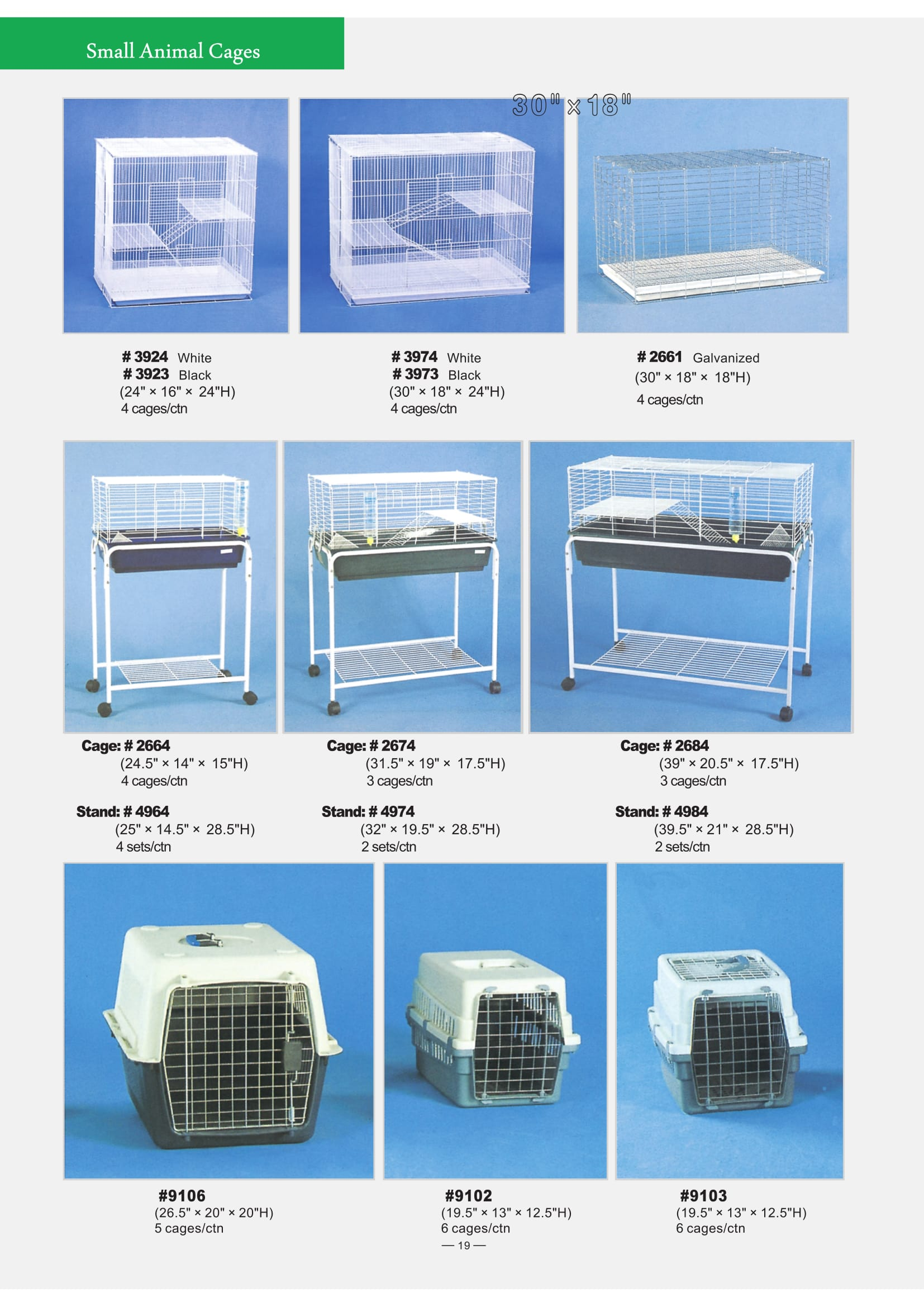 7. Small Animals Cages-3