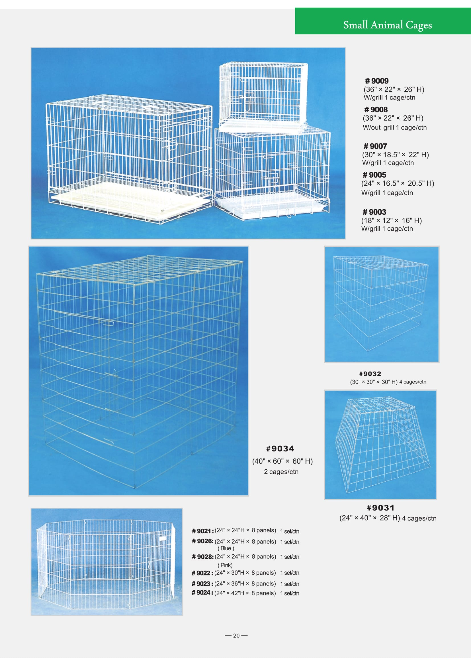 7. Small Animals Cages-4
