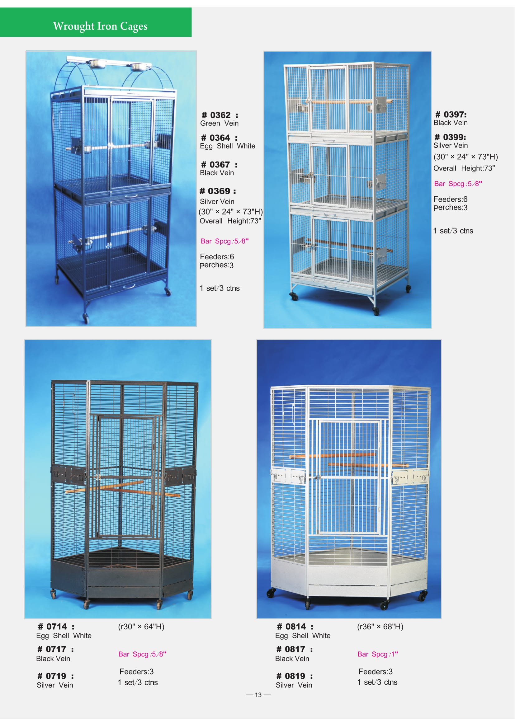 6. Wrought Iron Cages-3