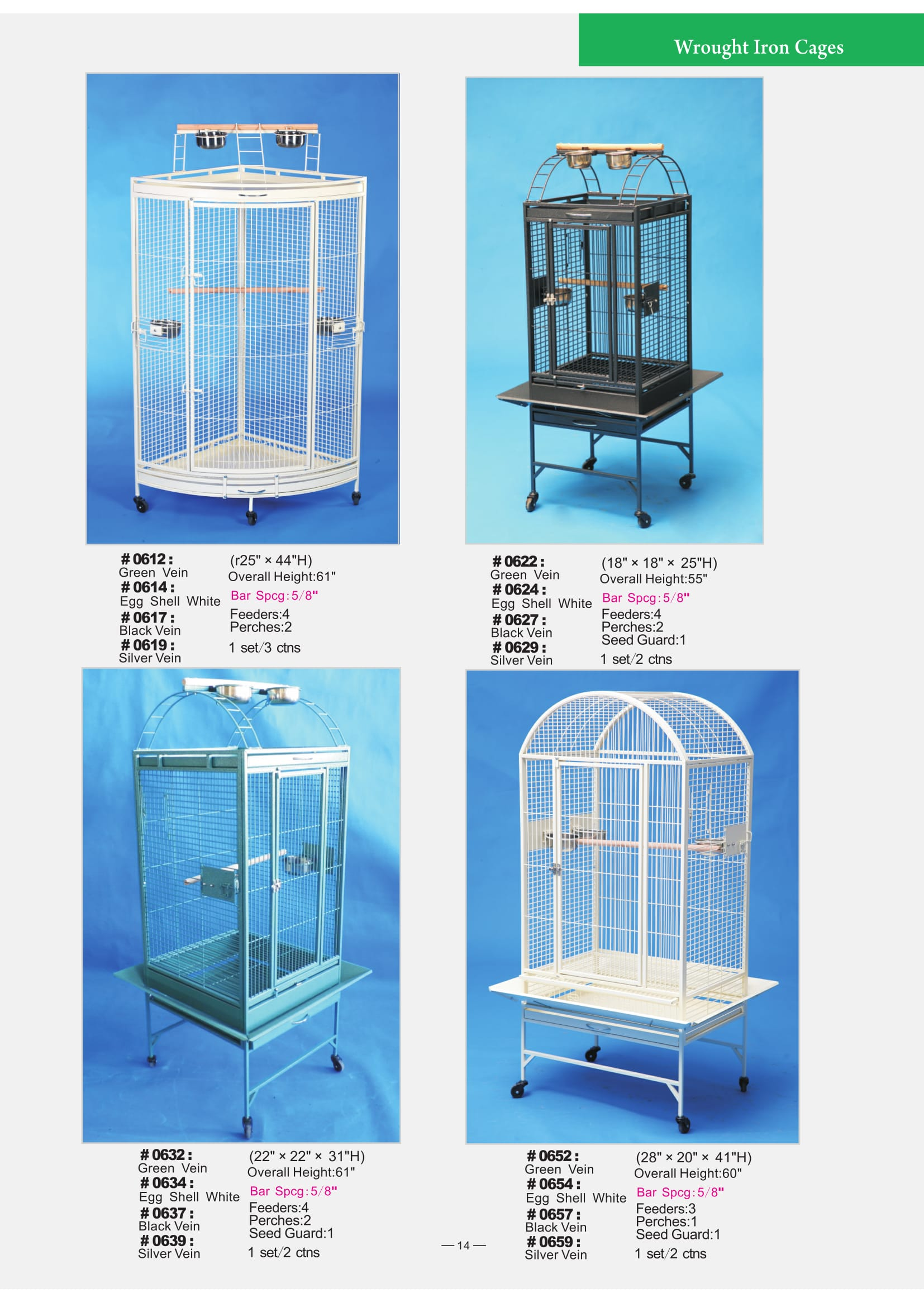6. Wrought Iron Cages-4
